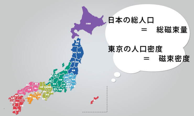 日本地図_01